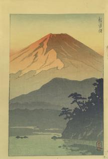 "Hasui Kawase (1883-1957) ""Shojin Lake and Mount Fuji"" ca. 1930s woodblock print 8 x 5.3"""