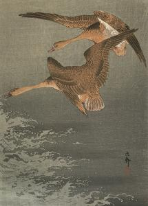 "Koson Ohara (1877-1945) ""Two geese in flight above water"", ca. 1900-1920s woodblock print 6.6 x 4.7"""