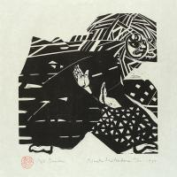 "Naoko Matsubara, Nō Dancer, 1977, woodblock print, 12/50, 24.4 x 18.9"""