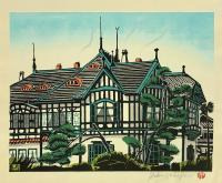 """Isaku Nakagawa (1899-2000) """"The Old Villa of the Matsumoto Family"""" 1977 woodblock print 18 x 21.5 inches *NEW*"""