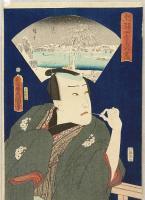"Kunisada Utagawa (1786 - 1865) and Hiroshige Ando II ""Actor and Snowy Landscape"" (1862)"