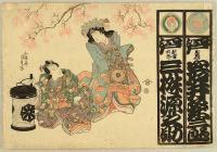 "Kunisada Utagawa (1786 - 1865) "" Lovers - Kabuki"" (1818 - 1829)"